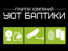 """Готов сайт группы компаний """"Уют Балтики"""""""