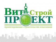 Готов сайт для компании ВитаСтрой-Проект
