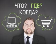 Парадокс онлайн-шопинга в России