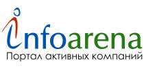 Запущен проект «Инфоарена: портал активных компаний»