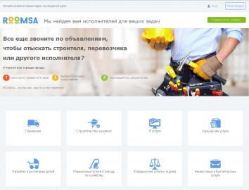 Новый сервис для Краснодара - поиск подрядчиков