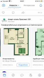 Недвижимость в регионах