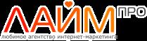 Логотип агентства ЛАЙМ.про