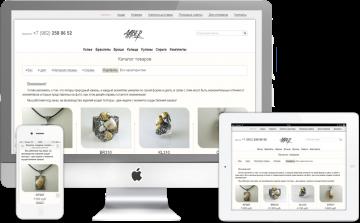 Готов интернет-магазин изделий из янтаря