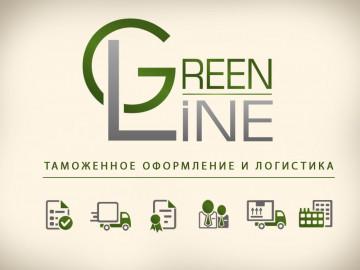 """Сайт таможенного представителя """"Green Line""""."""