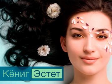 Сделан новый сайт аппаратной косметики