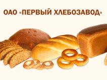 """Хлеб - всему голова, или новый сайт для """"Первого хлебозавода""""."""