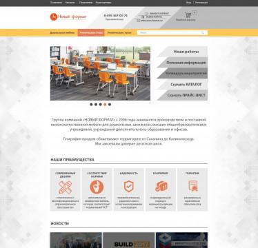 Закончен редизайн сайта Новый формат