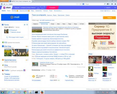 Работа по захвату рекламных мест Mail.Ru началась!