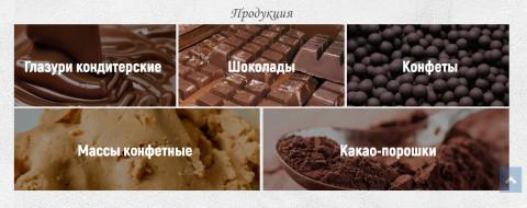Шоколадный сайт