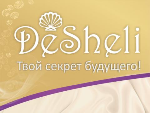 """Красивый сайт про красоту - """"Дэшели"""" в Калининграде"""