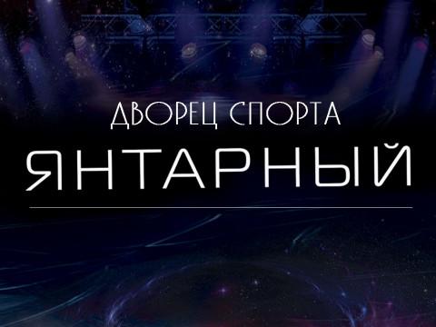 """Самый """"янтарный"""" сайт."""