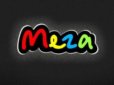 """Мега-сайт для торгового комплекса """"Мега"""""""