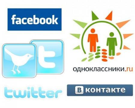 """""""В Контакте"""" с """"Одноклассниками"""""""